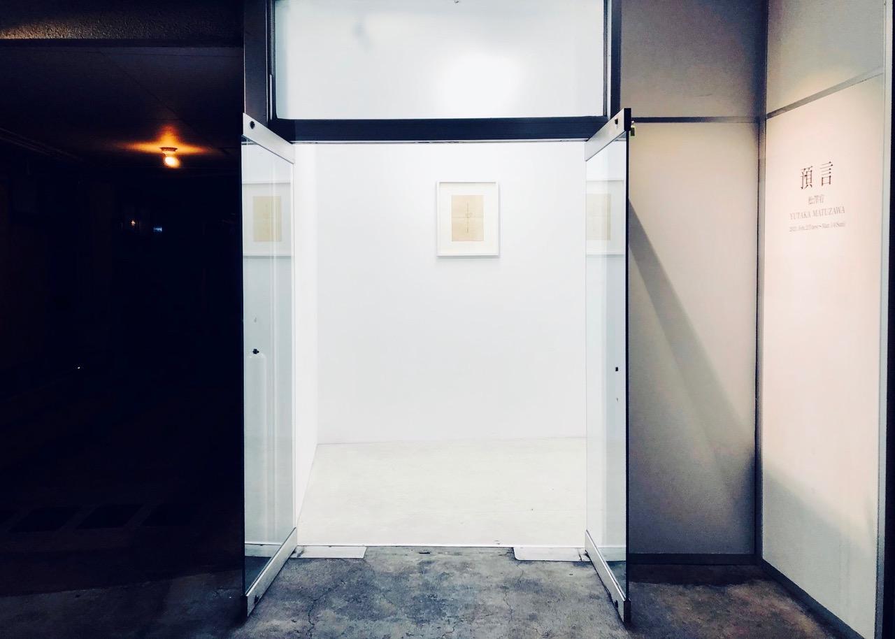 マツモトアートセンターGALLERY