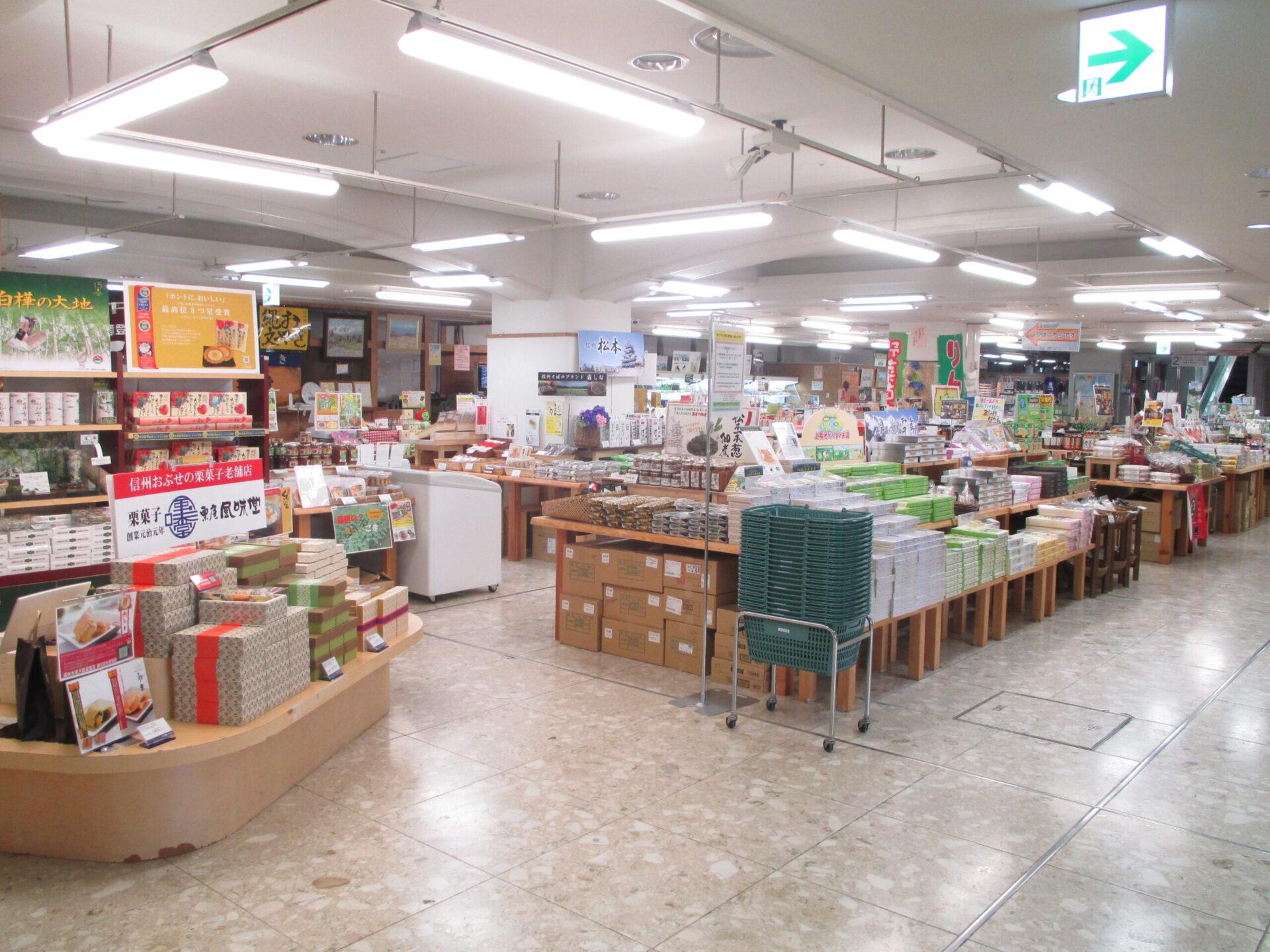 信州アルプス市場