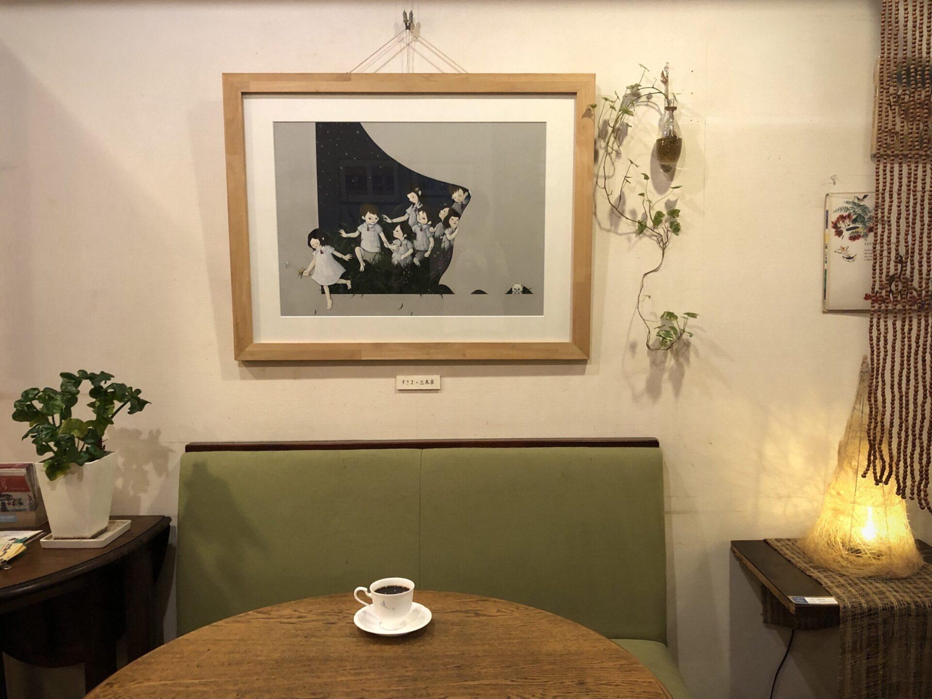 コーヒーラウンジ紫陽花